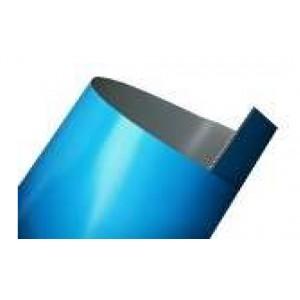 """Металлический лист с покрытием ПВХ 2,00х1,00м """"Haogenplastl"""""""