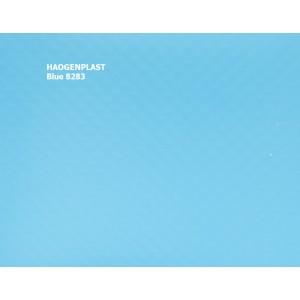 """Пленка ПВХ 2,05х25,00м """"Haogenplast"""", Blue, синий"""